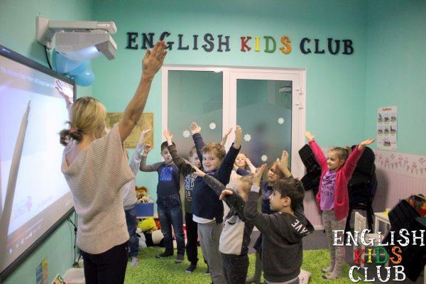 angielskidlaprzedszkolaka()